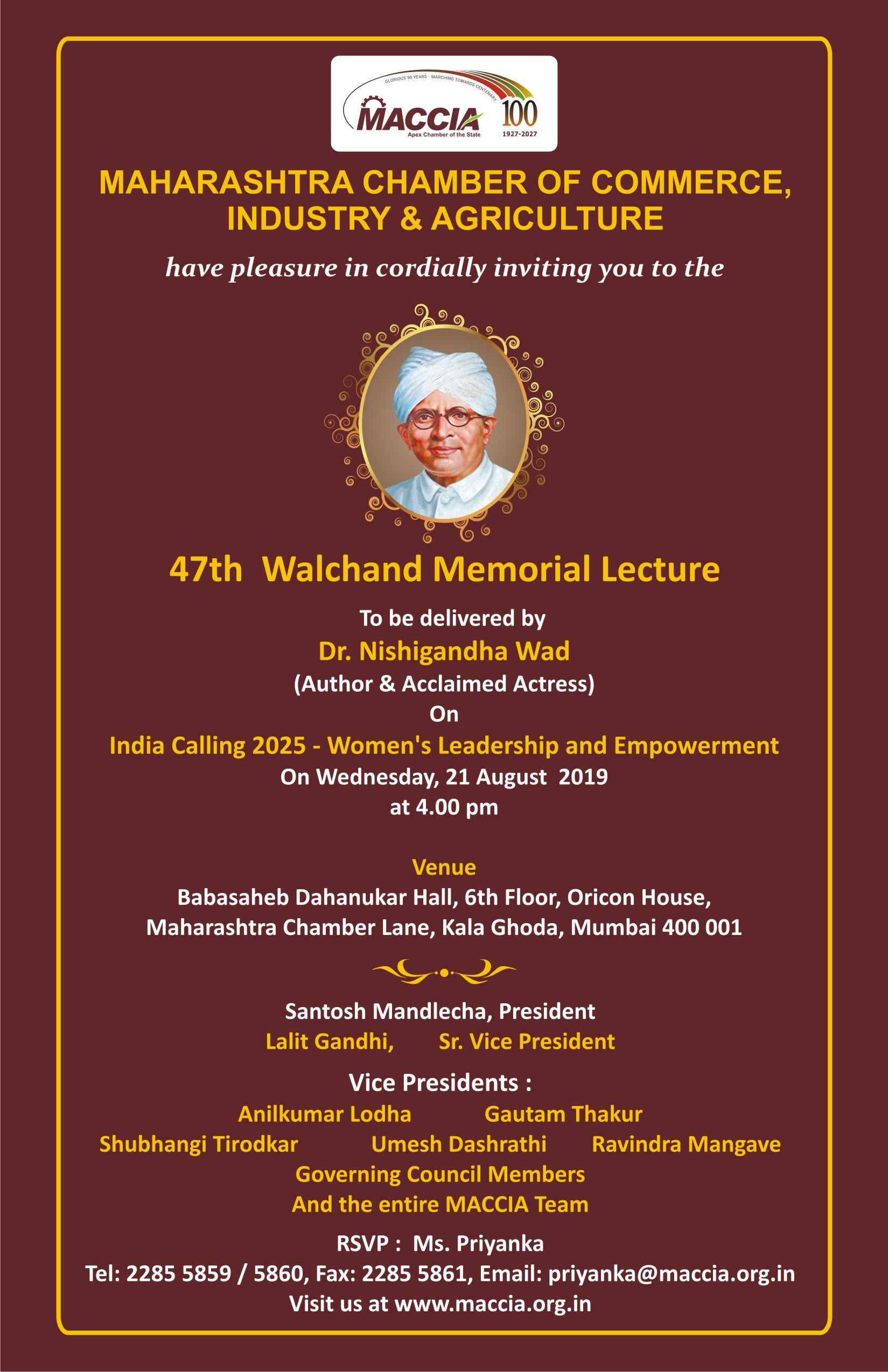 Invitation Walchand Lecture